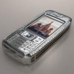 Miljoonan Dollarin matkapuhelin