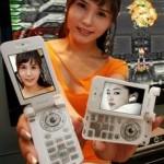 Samsung SCH-B450 – pelipuhelin 3D piirillä ja liikeanturilla