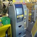 Valokuvaprintteriautomaatti
