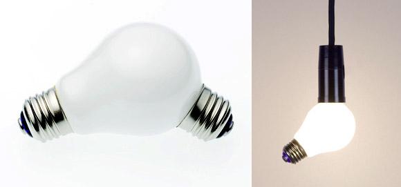 lamp-lamp.jpg