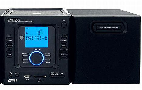 Stereolaite, joka muuntaa CD-levyt MP3:ksi suoraan muistitikulle tai muistikortille