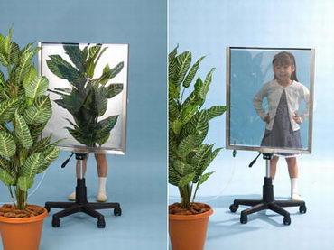 peililasi, joka muuttuu läpinäkyväksi kytkimestä