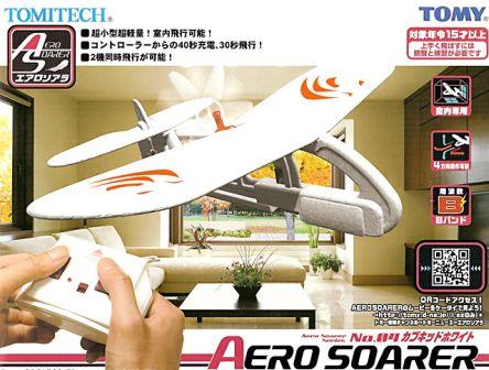 Sisätiloissa lennätykseen soveltuva ultrakevyt radio-ohjattava lentokone