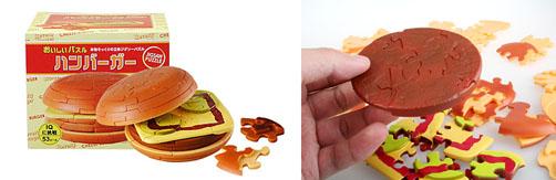 Kolmiulotteinen hampurilaispalapeli