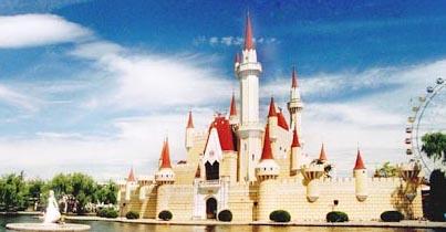 Kokonainen Piraatti-Disney World Kiinassa