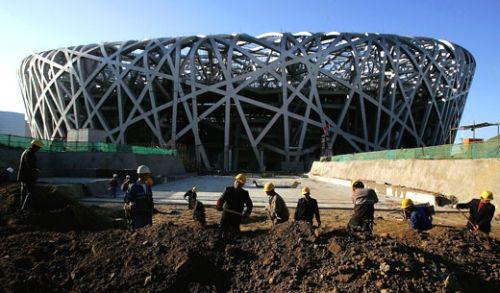 peking olympiastadion