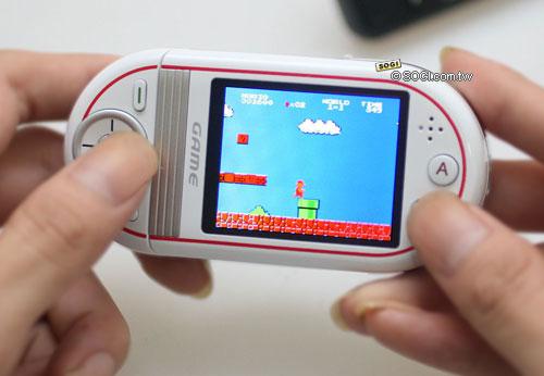 Gionee S20 matkapuhelin sisältää NES emulaattorin