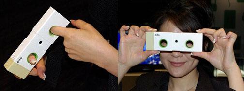 Sony on esitellyt ympäristöystävällisen ODO tuotesarjan digitaalikamera