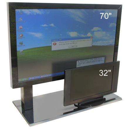 70-tuumainen kosketusnäyttö sisäänrakennetulla tietokoneella