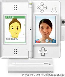 Nintendo DS Lite sai kameran ja kasvojentreenauspelin
