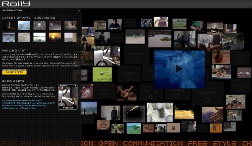 Sony julkaisi Teaser-verkkosivun tulevalle Rolly musiikkisoittimelleen