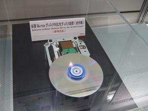 100GB dataa yhdelle Blu-Ray levylle