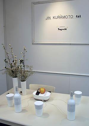 Keittiöpöydälle istuva surround audiojärjestelmä
