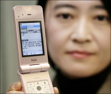 NEC tulkkaava matkapuhelin