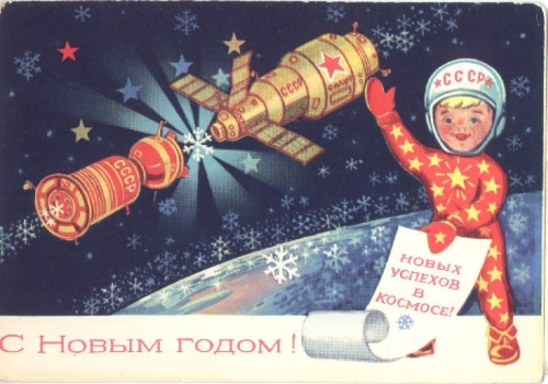 old-soviet-christmas-card-collection.jpg