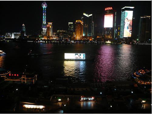 Mainosproomu Shanghaissa