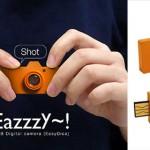 Eazzzy – USB-muistitikkukamera konsepti