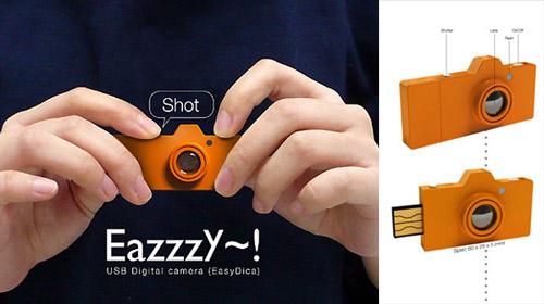 eazzzy_usb_tikku_kamera.jpg