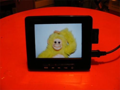 Testissä 3,5-tuumainen digitaalinen valokuvakehys