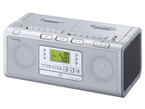 dual-tape-and-cd-player-from-sony.jpg