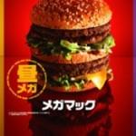 Japanin McDonald's tarjoaa megaa koko päivän
