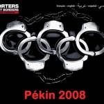 Uusia logoja Pekingin Olympialaisiin
