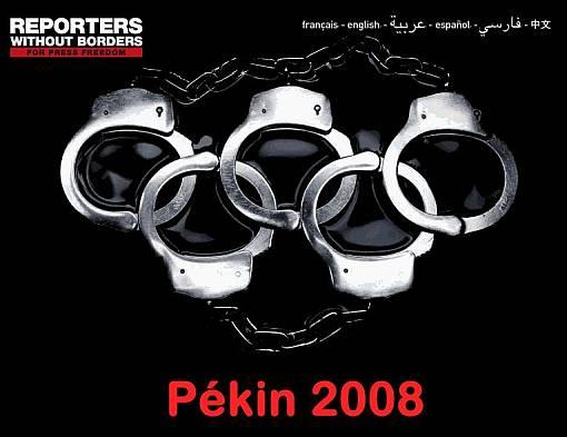 peking_logo_2.jpg