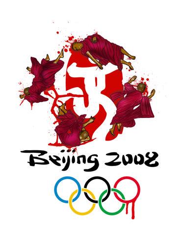 peking_olympialaiset_logo.jpg