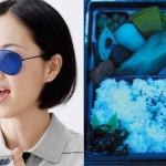 Yumetai esittelee ruokahalua vähentävät aurinkolasit