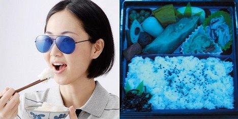 Yumetai esittelee ruokahalua vähentävät aurinkolasitjpg