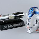 Tarkkaile kotia poissaoleesasi langattomalla, etäohjattavalla R2-D2 webbikameralla