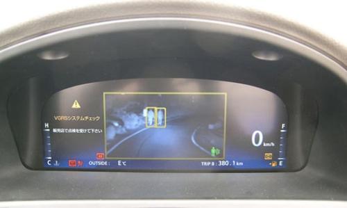 Toyota esittelee Crown Hybrid -mallin, jossa on Night View -toiminto varoittamassa jalankulkijoista hämärällä