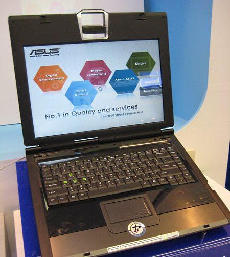 Asus esitteli Computex messuilla kannettavaa integroidulla videotykillä