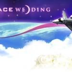 Rocketplane Kistler Japan aloittaa avaruushääpalvelut vuonna 2011