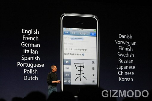 iphone_suomeksi.jpg