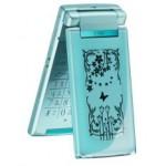 Hitachi E Ink tulee matkapuhelinten kakkosnäyttöihin