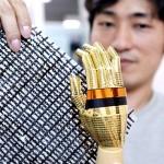 Tokiossa on kehitteillä e-skin eli robotti-iho sähköä johtavasta kumista