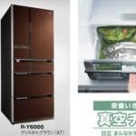 Hitachi R-Y6000 jääkaappi suihkuttaa C-vitamiinia elintarvikkeisiin
