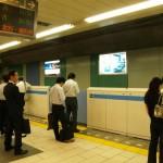Uusilla Japanin metroasemilla on vaunun alle joutumisen estävät ovet