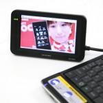 Century Japan LCD-4300U on rinnakkainen mininäyttö