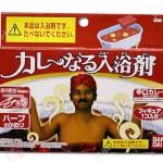 Currykylpy auttaa kokemaan, miltä kanasta tuntuu keitossa