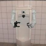 Robottipisuaari