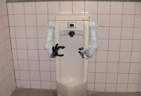 robo-urinal1