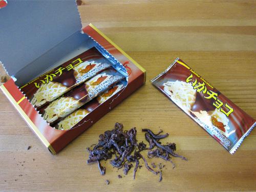 Suklaakuorrutteista mustekalaa 1
