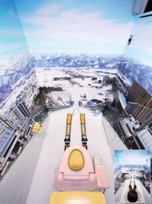 Georgia Max Coffee: Ski Toilet - mäkihyppy-vessa
