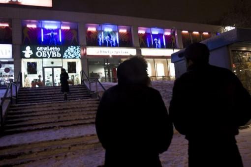 Stripparit houkuttelevat asiakkaista venäläispankkeihin 2