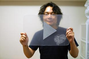 Laita kuvasi näyttämään Googlen katunäymiltä tai YouTuben videoklipiltä 6