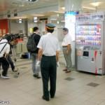 Japanin juoma-automaatit tarjoavat ilmaisia juomia hätätapauksessa