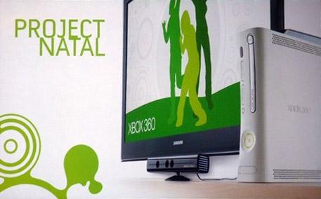 project_natal_camera
