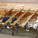 Saddam Husseinin asekokoelma 1